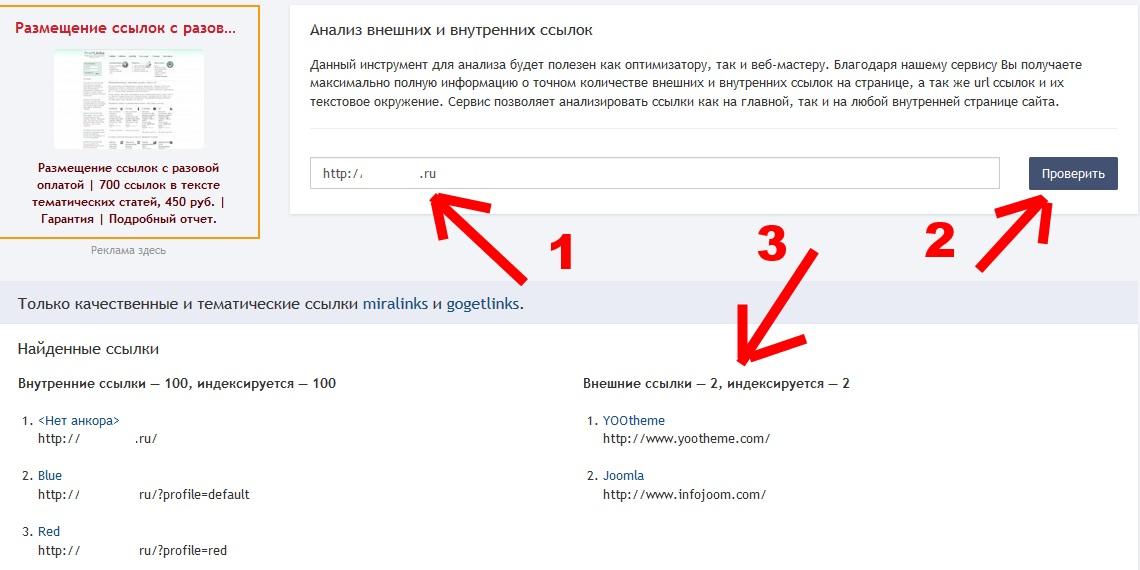 Как сделать ссылку с картинкой на странице